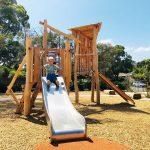 Southgateway Reserve Playground