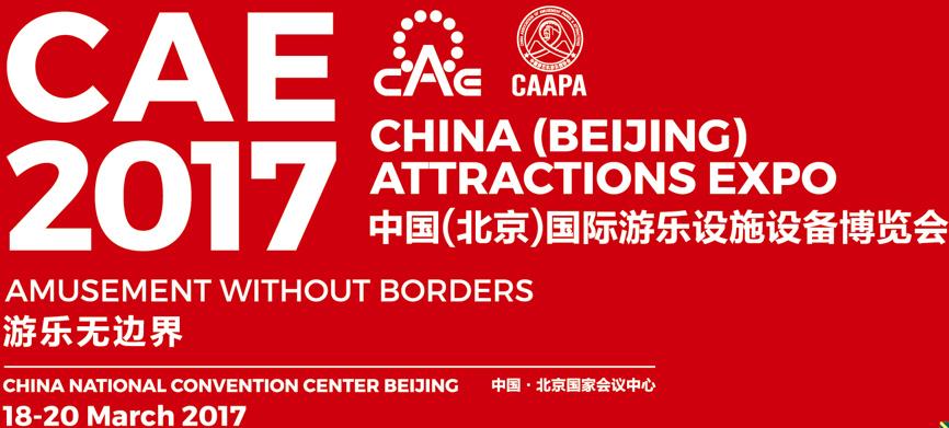 logo CAE Pékin