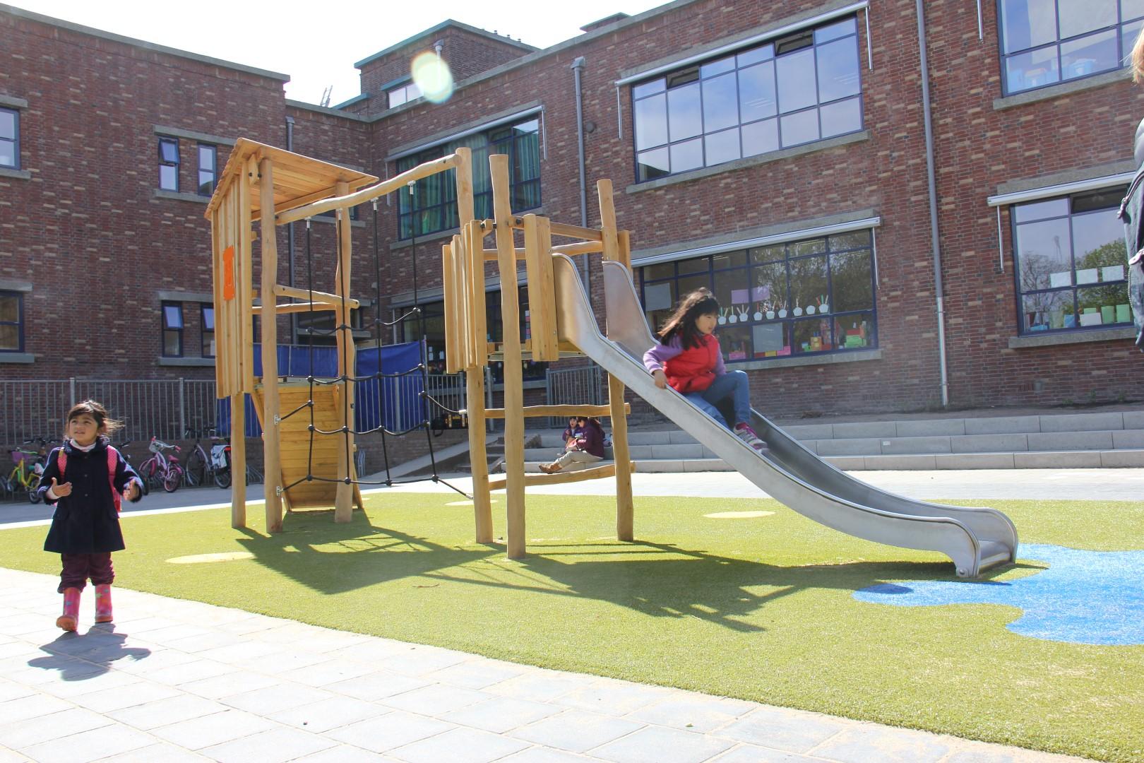 HSV Van Nijenrodestraat, Den Haag